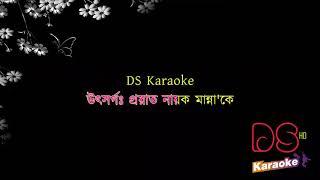 বাংলা গানের মিউজিক