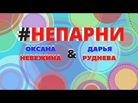 //www.youtube.com/embed/f8WyHUrHxsM?rel=0