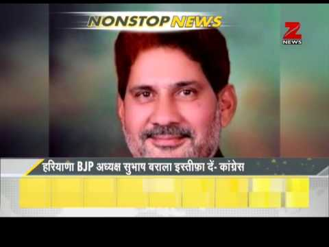 DNA : Non Stop News, August 7, 2017