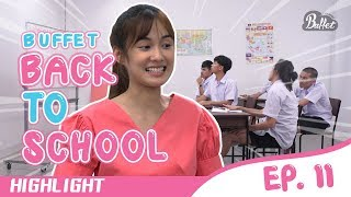 Highlight Back to School EP.11 - BUFFET