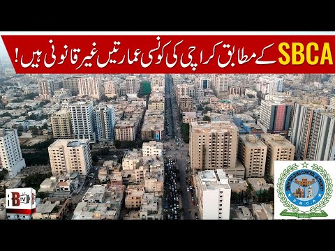 ROLE OF SINDH BUILDING CONTROL AUTHORITY   SBCA   ILLEGAL PR