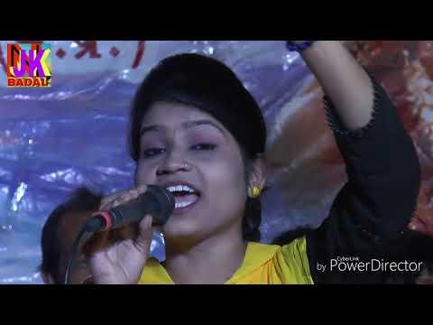 सिमरिया पन्ना 3 2017 Jittu Khare Badal Bundelkhand