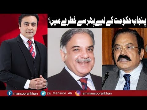 To The Point With Mansoor Ali Khan - 3 February 2018 - Express News