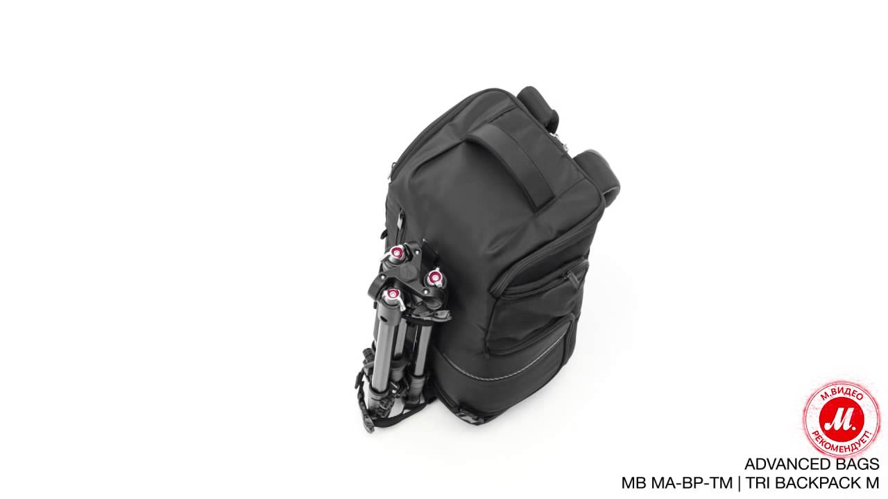 Manfrotto Advanced Holster Medium Mb Ma H M Tri Backpack