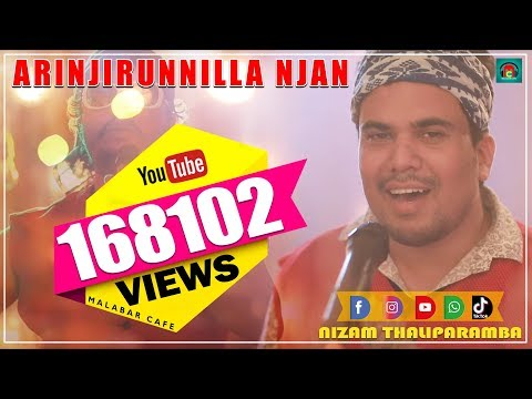 Arinjirunnilla njan | Malabar Cafe Music band | Re Mix Song 2017 | Nizam Thaliparamba