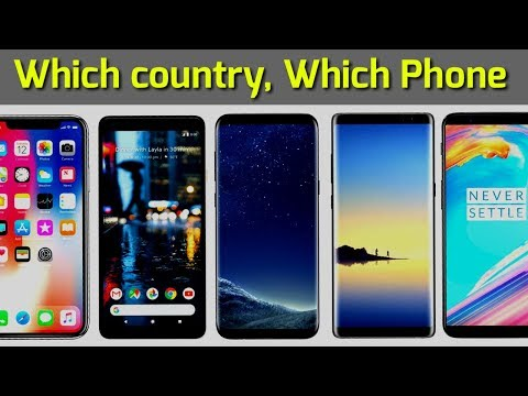 Which Country, Which Phone | HD | compilation.