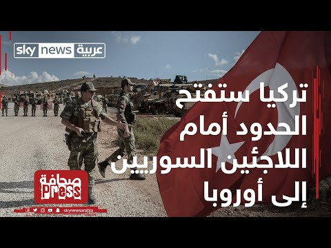 تركيا ستفتح الحدود أمام اللاجئين السوريين إلى أوروبا  - نشر قبل 4 ساعة