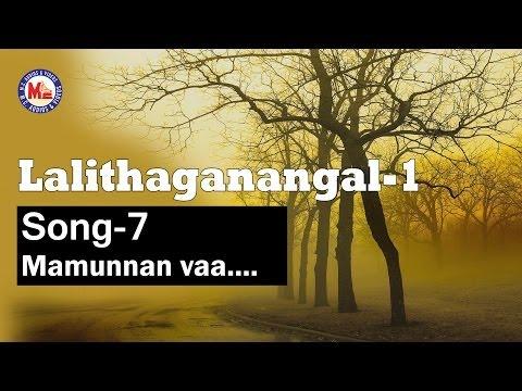 Mamunnan vaa - Lalithaganangal (1)