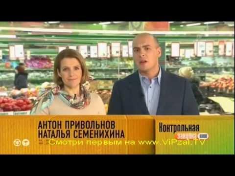 Kontrol'naja.zakupka.2013.04.01