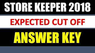 Kerala PSC Store Keeper Exam Questions and Answer key | Kerala PSC Store Keeper  Expected Cut off