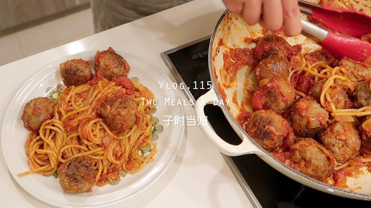 【当归vlog】Mum Knows Best|Spaghetti and Cheesy Meatballs|We Got A Puppy!|Pomelo Candy|Pizza Toast|115