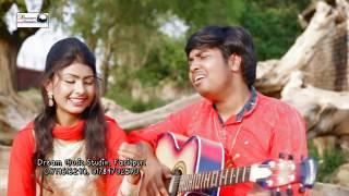 Tui Sajna New Bangla HD Song By Akash Dream Music Faridpur 720p 01714616240