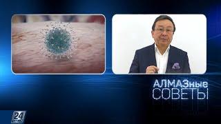 Как устроен коронавирус и почему он постоянно мутирует АЛМАЗные советы
