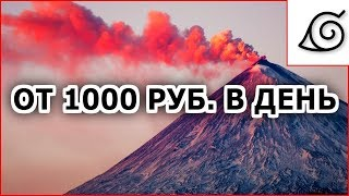 Зарабатываем от 100.000 рублей на 9 мая l Слив курса по продаже наклеек к 9 мая l