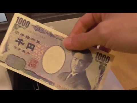 広島 銀行 両替