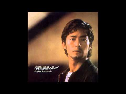 Yoshimata Ryo - The Whole Nine Yards