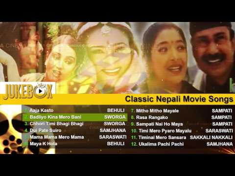 Superhit Classic Nepali Movie Songs Jukebox | Udit Narayan Jha, Bhuwan KC, Tripti Natkar