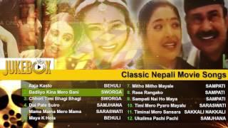 Superhit classic nepali movie songs jukebox | udit narayan jha, bhuwan kc, tripti natkar