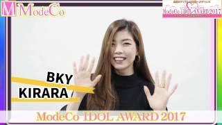 iDOL AWARD 2017 KIRARA (BKY) 【modeco203】【m-event06】