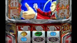 パチスロ サラリーマン番長 さむ~い対決演出中に 最・強・チェリーの流れ thumbnail