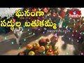 Saddula Bathukamma 2017 Celebrations Grandly Held In Veljala Village | hmtv