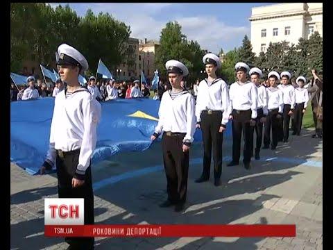 Річницю депортації кримських татар відзначали по всій Україні