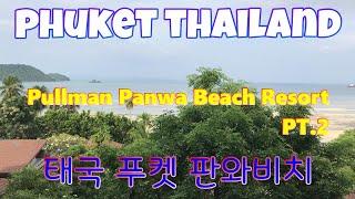 [푸켓 태국 Phuket Thailand] Beauti…