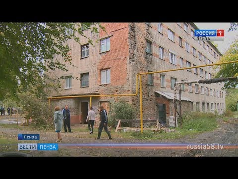 Комиссия оценивает состояние дома на Аустрина, где обвалилась часть стены