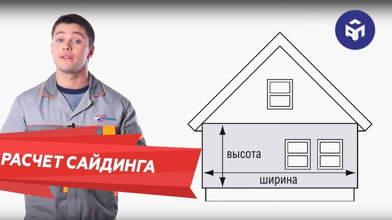 Купить софиты для подшивки крыши в украине по низкой цене от производителя. Завод кровельных материалов.