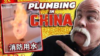 CHINESE Plumbing | American Plumber Reacts