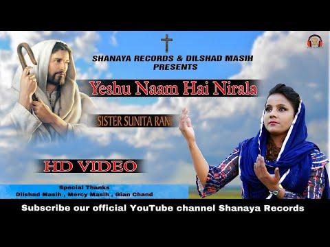 yeshu-naam-hai-nirala-||-official-video-||-sunita-rani-||-shanaya-records-||-new-masihi-song-2019