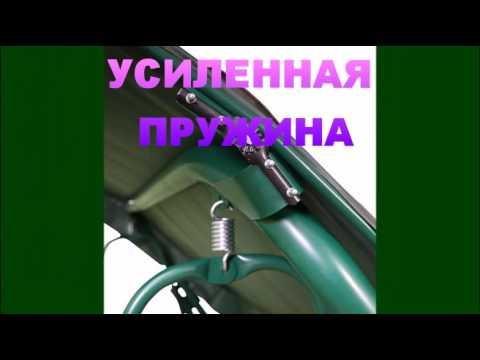 Садовые качели Титан Нагрузка до 500 кг