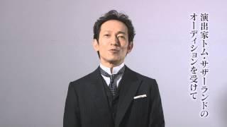 1997年度トニー賞 5部門受賞作品 トム・サザーランド版『タイタニック』...