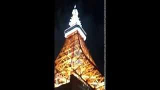 東京タワーを坂の下から撮影.