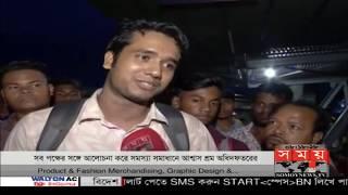 পাল্টা ধর্মঘটের ডাক দিলেন লঞ্চ মালিকরা! | সারাদেশে নৌযান চলাচল বন্ধ | Launch Service Bangladesh