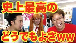 チャンネル登録よろしくお願いします! → http://goo.gl/AI0Lri 】 ▽新...