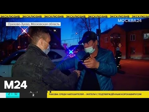 Очевидец поделился впечатлениями от происшествия в Орехово-Зуеве - Москва 24