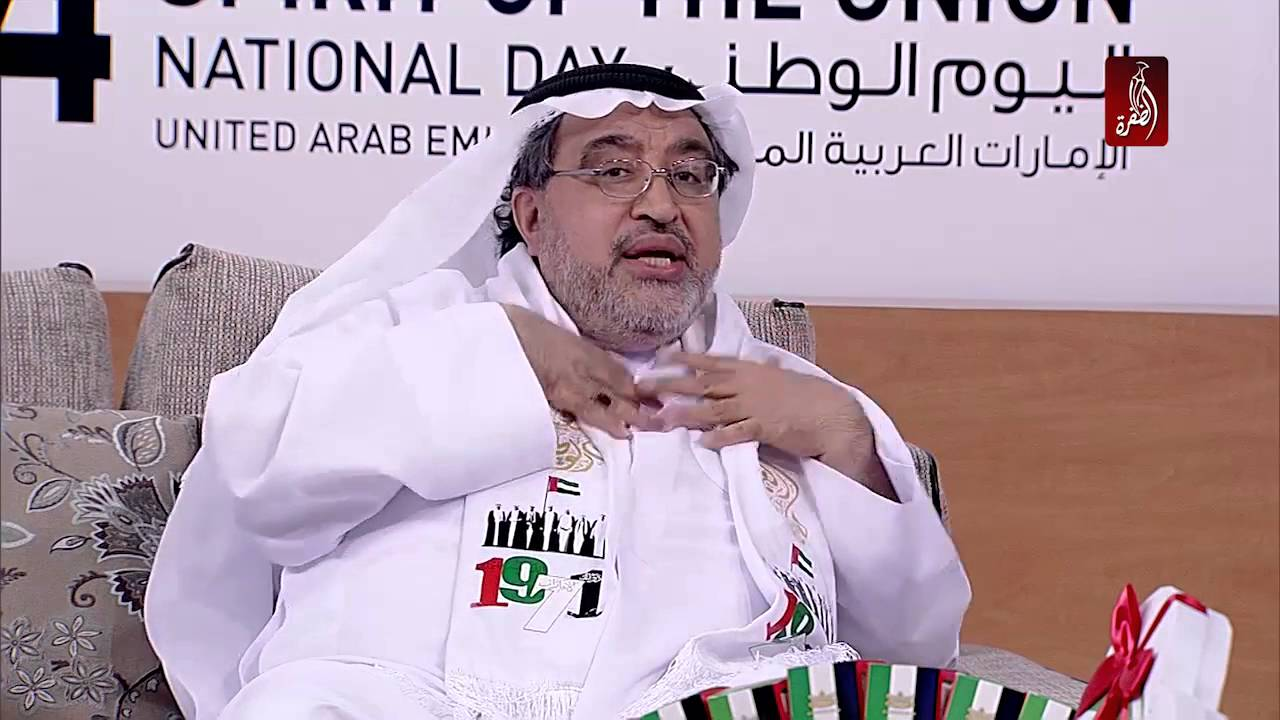 الكاتب اﻹماراتي أحمد إبراهيم في برنامج فرحة اﻹمارات العيد الوطني اﻹتحادي (الجزء الثالث)