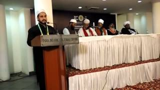 syed shajar ali madaris speech delivered international sufi conference new delhi