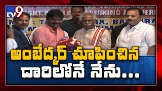Governor Bandaru attends Sakala Jana Seva Sansthan seminar in Hyderabad