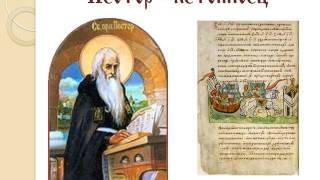 видео История празднования Дня славянской письменности и культуры