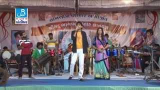 Jignesh Kaviraj Sonu Charan 2015 Dj Kanudo - Part - 1 - Garba