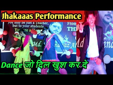 Super Dance By The Students of The Ascent Institute, Arrah II Jhakaaas Performance II
