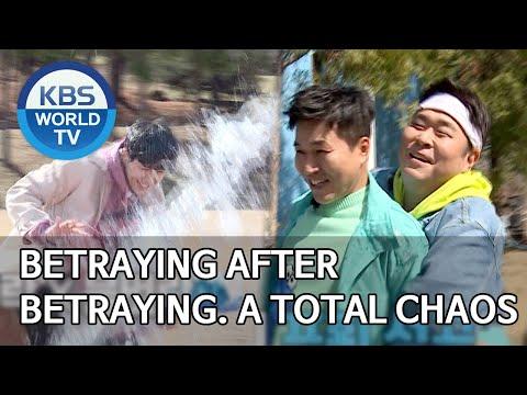 Betraying After Betraying. A Total Chaos [2 Days & 1 Night Season 4/ENG/2020.04.05]