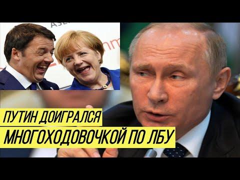 Европа начала отказываться от российской нефти, ситуация патовая для Кремля