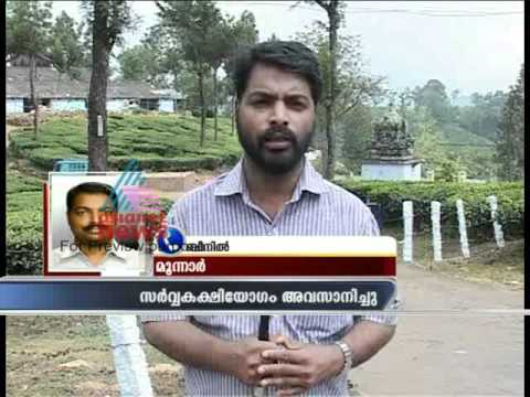Asianet News Time 14,December 2011 Part 1