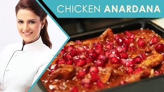 easy to make chicken recipe    chicken anardana recipe with    masterchef shipra khanna
