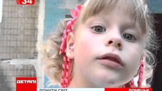 На Донбассе Гумштаб купил слуховые аппараты детям со слабым слухом(, 2015-08-05T19:13:54.000Z)