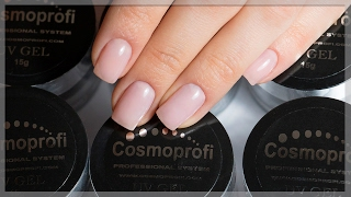 Укрепление натуральных ногтей гелем | Cosmoprofi
