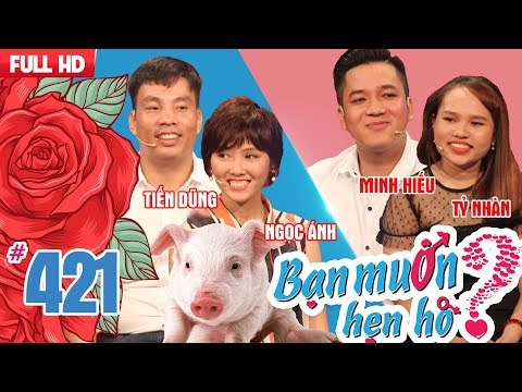 WANNA DATE #421 UNCUT| A cute piggy is given as a dating gift  | 230918 🐷